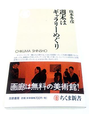 Bookyamamoto_2