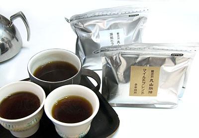 09uedacoffee