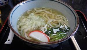 10miuraya