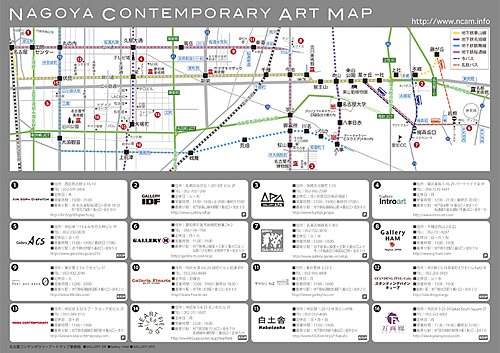 Artmap500
