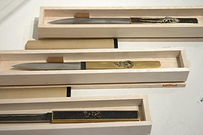 10knife