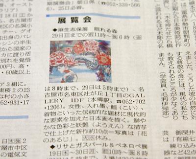 10asonewspaper