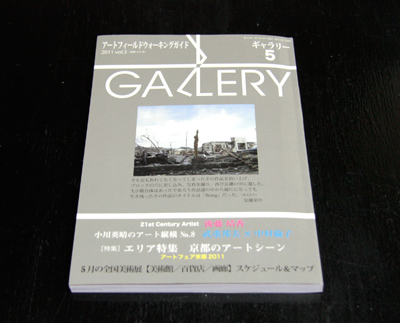 11gallery51s